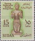 [Preservation of the Nubian Monuments, type BB]