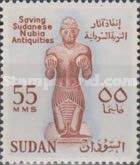 [Preservation of the Nubian Monuments, type BB2]