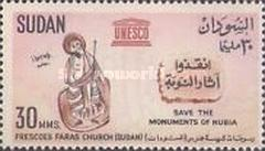 [UNESCO Campaign of Preservation of Nubian Monuments, type BS]