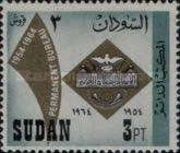 [The 10th Anniversary of Arab Postal Union, type BY1]