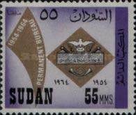 [The 10th Anniversary of Arab Postal Union, type BY2]