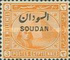 [Sphinx and Pyramid - Egypt Postage Stamps Overprinted
