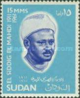 [El Siddig el Mahdi Commemoration, 1911-1961, type CC]