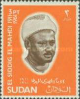 [El Siddig el Mahdi Commemoration, 1911-1961, type CC1]