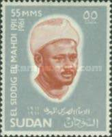 [El Siddig el Mahdi Commemoration, 1911-1961, type CC2]