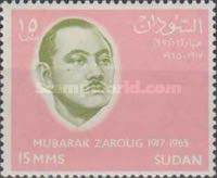 [Mubarak Zaroug Commemoration, 1917-1965, type CD]