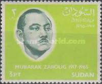 [Mubarak Zaroug Commemoration, 1917-1965, type CD1]