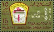[The 19th Anniversary of the Palestine Liberation Organization or PLO, type CK]