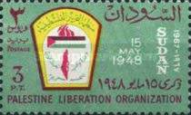 [The 19th Anniversary of the Palestine Liberation Organization or PLO, type CK1]