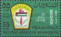 [The 19th Anniversary of the Palestine Liberation Organization or PLO, type CK2]
