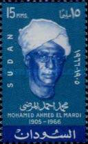 [Mohamed Ahmed El Mardi Commemoration, 1905-1966, type CO]