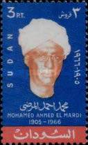 [Mohamed Ahmed El Mardi Commemoration, 1905-1966, type CO1]