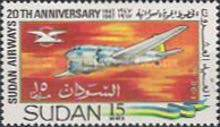 [The 20th Anniversary of the Airline Sudan Airways, type CP]