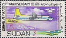[The 20th Anniversary of the Airline Sudan Airways, type CR]