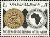 [The 5th Anniversary of the African Development Bank, type CT]