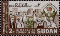 [The 1st Anniversary of May Revolution of 1969, type CW]