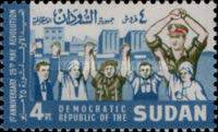 [The 1st Anniversary of May Revolution of 1969, type CW1]