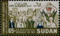 [The 1st Anniversary of May Revolution of 1969, type CW2]