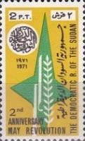 [The 2nd Anniversary of May Revolution of 1969, type CZ]