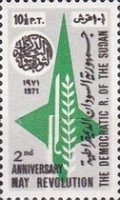 [The 2nd Anniversary of May Revolution of 1969, type CZ2]