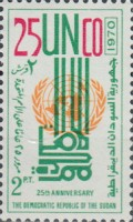 [The 25th Anniversary of the United Nations, type DB]