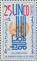 [The 25th Anniversary of the United Nations, type DB1]