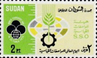 [World Standards Day, type DC]