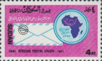 [The 10th Anniversary of African Post-Union or UPAF, type DF1]