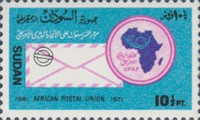 [The 10th Anniversary of African Post-Union or UPAF, type DF2]