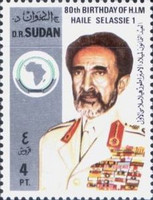 [The 80th Anniversary of the Birth of Emperor Haile Selassie, 1894-1975, type DJ1]