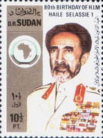 [The 80th Anniversary of the Birth of Emperor Haile Selassie, 1894-1975, type DJ2]