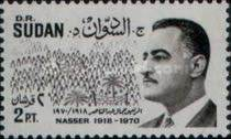 [The 2nd Anniversary of the Death of Gamal Abdel Nasser, 1918-1970, type DK]