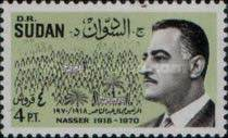 [The 2nd Anniversary of the Death of Gamal Abdel Nasser, 1918-1970, type DK1]