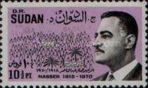 [The 2nd Anniversary of the Death of Gamal Abdel Nasser, 1918-1970, type DK2]