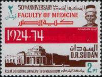 [The 50th Anniversary of the Faculty of Medicine at the University of Khartoum, type DO]