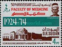 [The 50th Anniversary of the Faculty of Medicine at the University of Khartoum, type DO1]