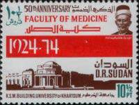 [The 50th Anniversary of the Faculty of Medicine at the University of Khartoum, type DO2]
