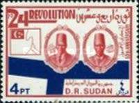[The 50th Anniversary of the 1924 Sudanese Uprising, type DS1]