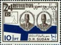 [The 50th Anniversary of the 1924 Sudanese Uprising, type DS2]