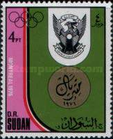 [Olympic Games - Montreal, Canada, type DW1]