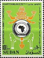 [The 15th Summit Conference of the Organization of African Unity, Khartoum, type ED2]