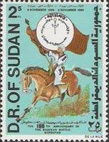 [The 100th Anniversary of Battle of Shaikan, Kordofan, type EM1]
