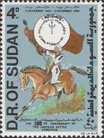 [The 100th Anniversary of Battle of Shaikan, Kordofan, type EM2]