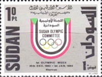[The 1st Olympic Week, Khartoum, type EN]