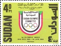 [The 1st Olympic Week, Khartoum, type EN2]