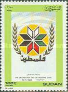 [Declaration of Palestinian State, type FJ]