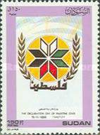 [Declaration of Palestinian State, type FJ1]