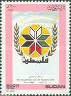 [Declaration of Palestinian State, type FJ2]