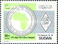 [The 25th Anniversary of African Development Bank, type FL]