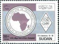 [The 25th Anniversary of African Development Bank, type FL2]